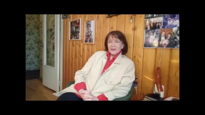 Зоя Виноградова от первого лица