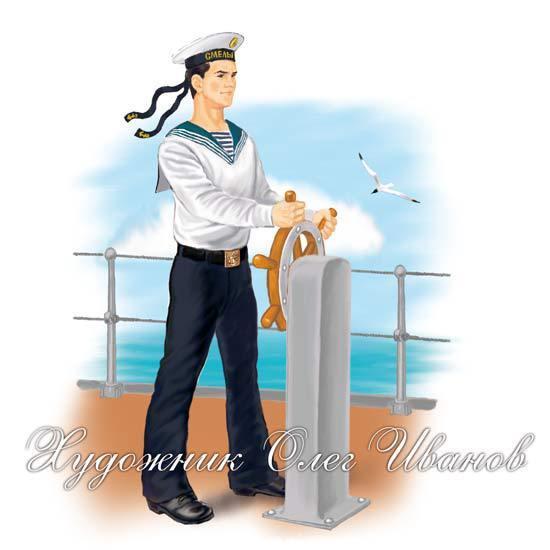 стихи директор школы капитан на корабле сердечком считается обязательным