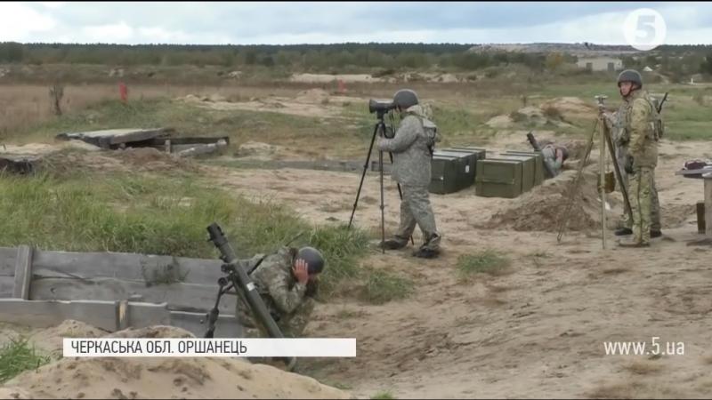 Як мінометники прикордонники відточували навики стрільби в Оршанці