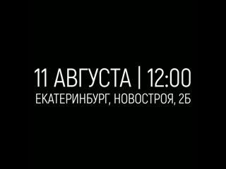 """Фестиваль """"Сорвиголова"""""""