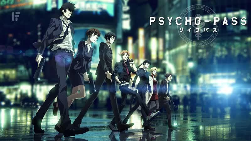 Психопаспорт / Gekijouban Psycho-Pass (2015)