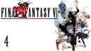 Final Fantasy VI SNES/FF3US Part 4 - An Unusual Smell