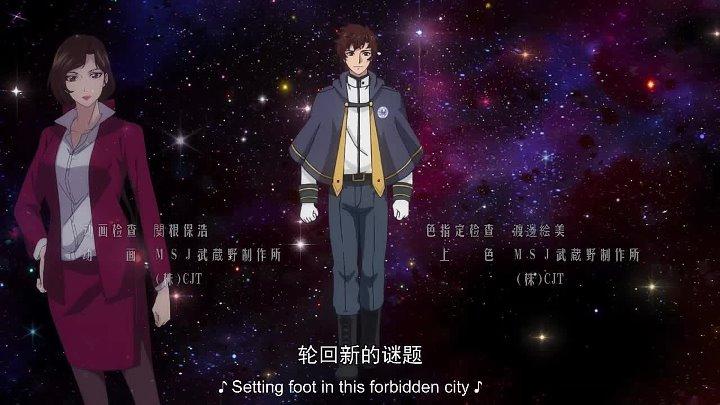 6 серия Маг на полную ставку 3 Quanzhi Fashi III Amazing Dubbing
