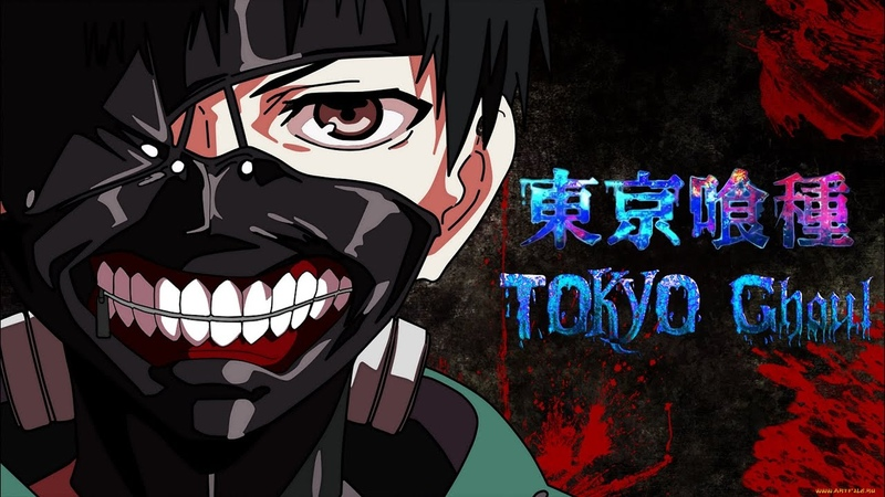 𝓐𝓜𝓥 Аниме Клип Токийский Гуль Tokyo Ghoul Battle 2020 4K
