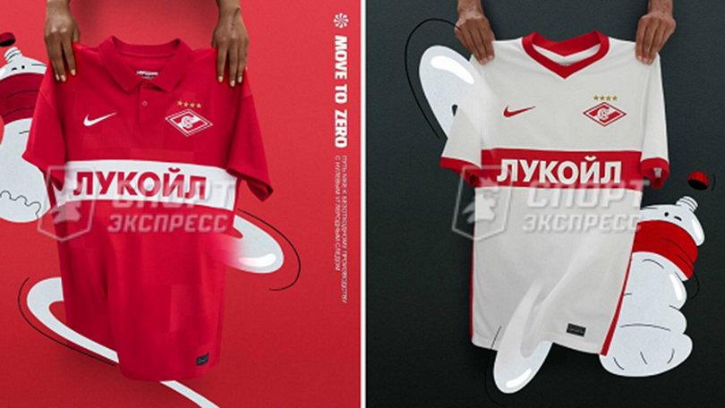 Появились фотографии новой формы «Спартака» на сезон-2021/22