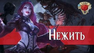 Всё о Нежити: Часть 1| Dungeons & Dragons | Lore D&D Greyhawk