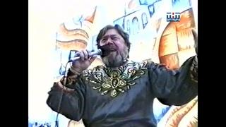 1995/07 – Концерт Владияра в День города