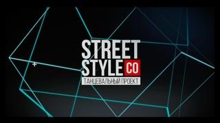 Squaker (win) vs Look | TCN Battle 2k21 | Final Hip-Hop 1x1 Pro  |