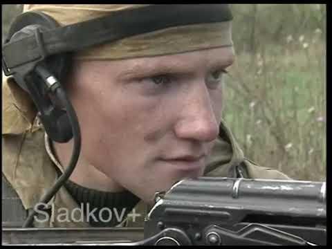 ВОЕННАЯ ХРОНИКА 56 Й ГВ ОДШП В ЧЕЧНЕ 2001 ГОД