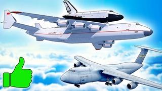 12 лучших ВОЕННО-ТРАНСПОРТНЫХ САМОЛЁТОВ мира. Тяжеловесы воздушного флота ⭐ Ил-76, Ан-124, Ан-26