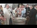 крещение 2018 лето