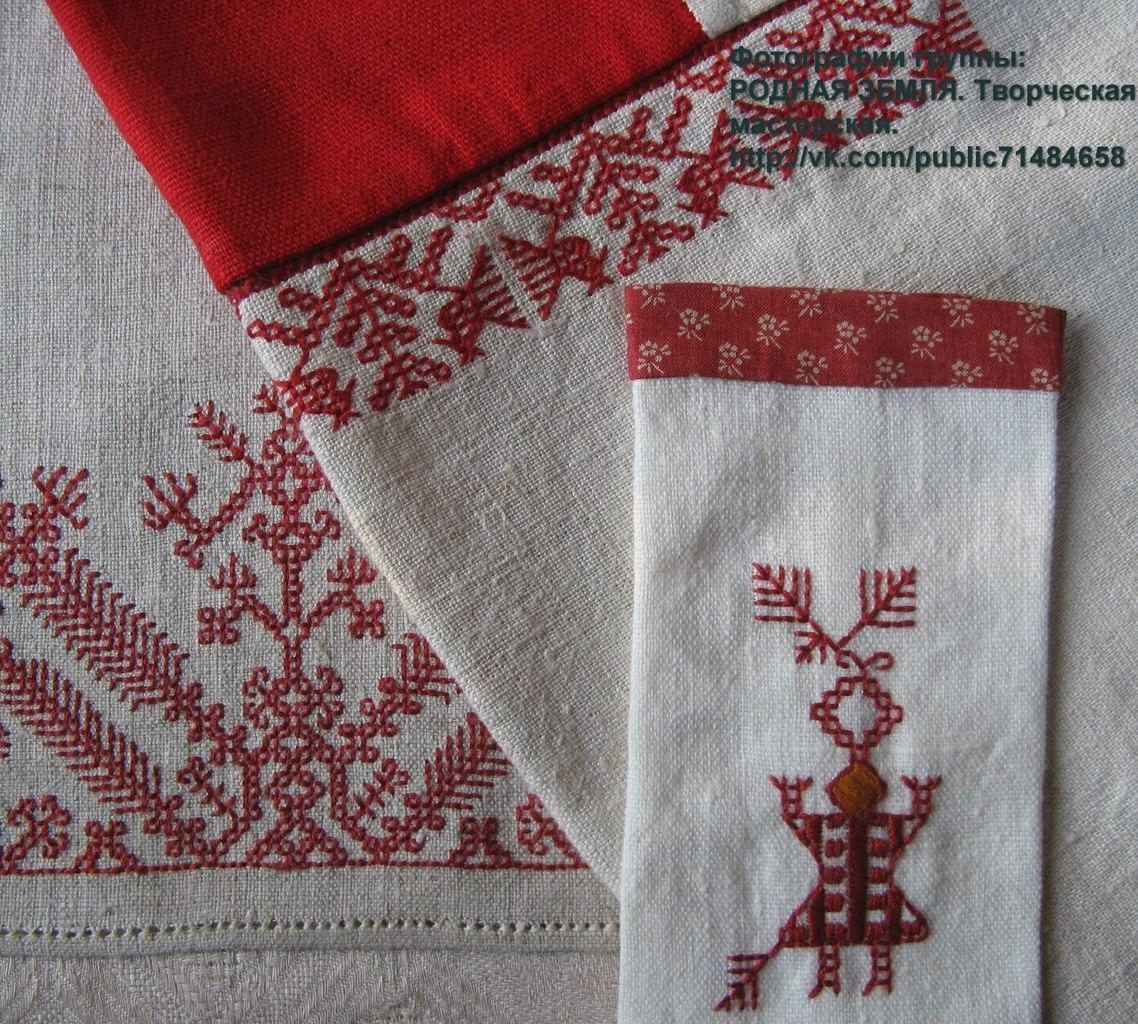Афиша Курсы русской традиционной вышивки