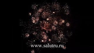 Купить салют-фейерверк в Самаре и Тольятти «Дежавю».