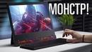 Игровой «Surface» за 500 тысяч — обзор ROG Mothership