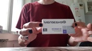 BREAKING NEWS Возвращение Феназепама по 50 таблеток