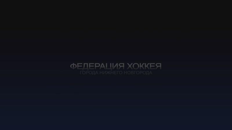 Видео обзор матча команд ХК Авангард ХК Родина от 18 10 2020 счет 3 4