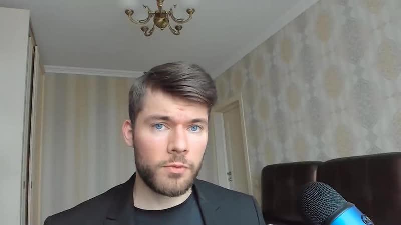 Максим Вердикт Психолог возвращал БЫВШУЮ целых 3 ГОДА Узнай как вернуть девушку