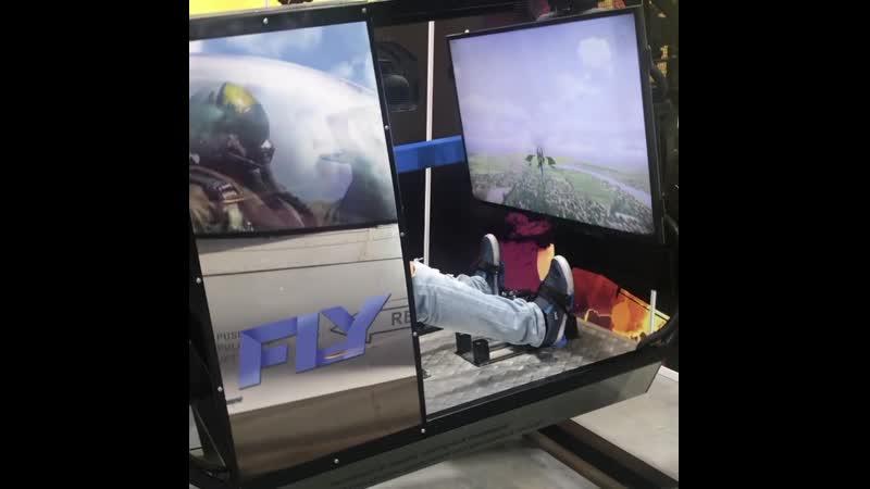 Аттракцион Авиасимулятор Fly