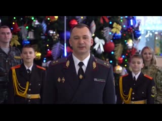 Глава МВД Ивана Кубракова и его новогоднее поздравление.