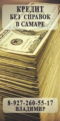 В июле планируется взять кредит на сумму 10 млн рублей на некоторый срок