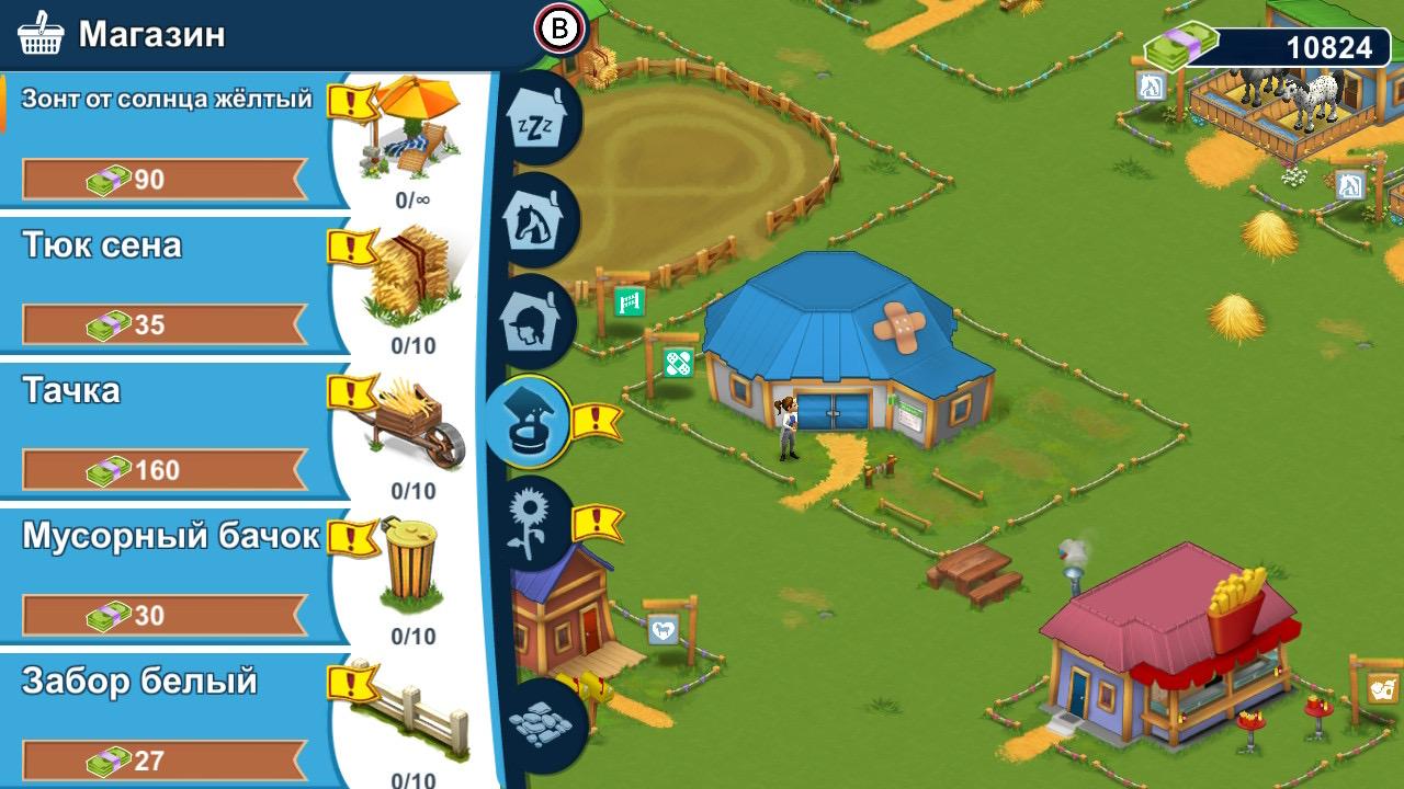 Обзор Horse Farm - Мобильный гейминг жив!, изображение №6