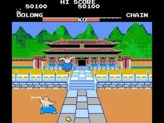 Yie Ar Kung-Fu- one credit clear