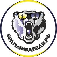 Логотип Турклуб Братья Медведи / MAD BEAR / travel