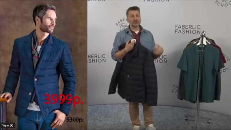 ПЯТЬ новых коллекций одежды FABERLIC и нижнего белья FLORANGE весна 2020