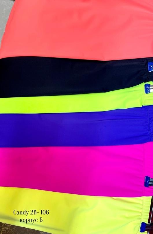Актуальные велосипедки на все случаи жизни  Не просвечивают  Высокая посадка  Эластичная ткань  Идеально сочетаются с любым образом  Люкс Качество     цвета: Розовый, Желтый, Салатовый, Фуксия, Голубой, Ментол, и Чёрный   ткань: Эластан   длина изделия 48