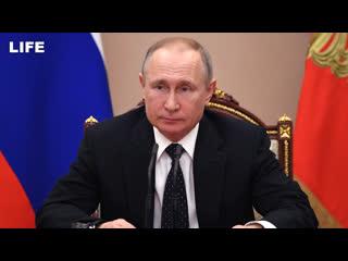 Владимир Путин выступает с обращением к россиянам в связи с коронавирусом