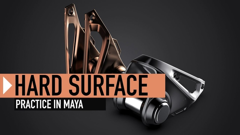 Hard Surface Practice Creating Assets in Maya