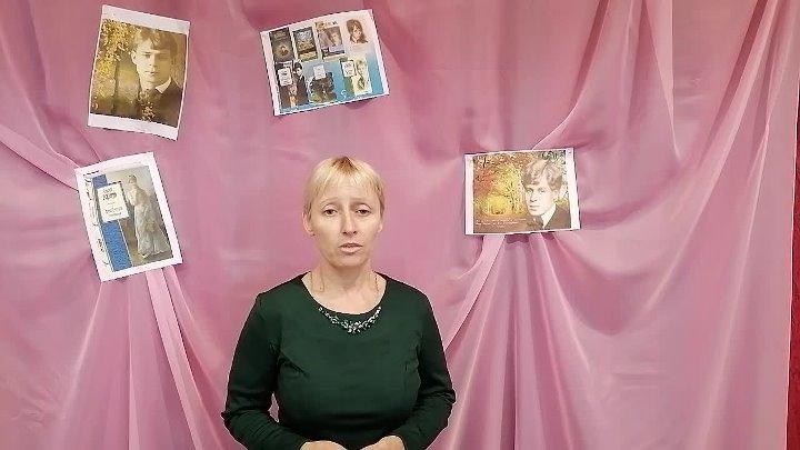 К челленджу Читаем Есенина присоединяется Титова Елена Александровна с отрывком из поэмы Анна Снегина