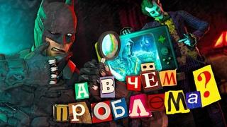ГЕНИАЛЬНЫЙ анализ Batman arkham knight