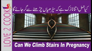 Are Stairs Safe During Pregnancy-Pregnancy Tips For First Time Moms