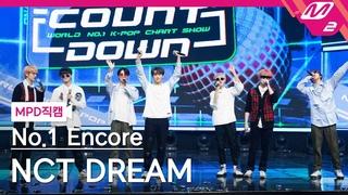 [MPD직캠] 엔시티 드림 1위 앵콜 직캠 4K 'Hello Future' (NCT DREAM FanCam No.1 Encore) | @