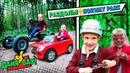 Влог Выходные с детьми Едем в Парк Раздолье Панда парк Шоу Трансформеров в MOTORCITY KIDS 0