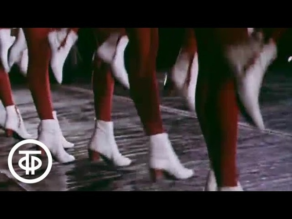 Женский балет в программе Ленинградского мюзик холла Нет тебя прекрасней 1971