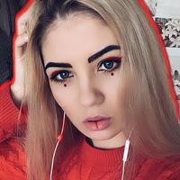 Елизавета Шипилова