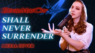 「 Shall Never Surrender」| Devil May Cry 4 | COVER by GO!! Light Up!