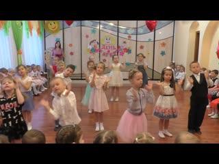 Праздник начинается - танец в Детском саду-  муз. и ст. К. Бусыгин