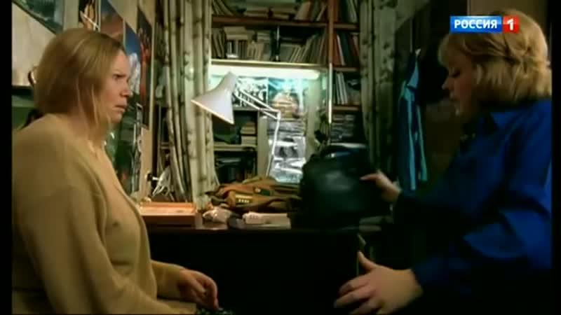 Бригада 3 серия 2002 Драма криминал боевик @ Русские сериалы