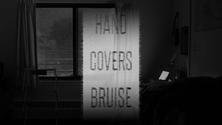 Trent Reznor & Atticus Ross — Hand Covers Bruise (Extended with Oscillating Fan Ambience)