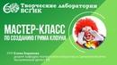 Мастер-класс по созданию грима клоуна