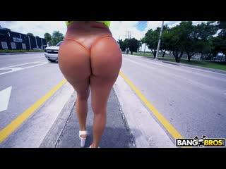 Julianna Vega - Big Booty Gets Fucked [Blowjob, Cumshot, Latina, MILF, Cougar]