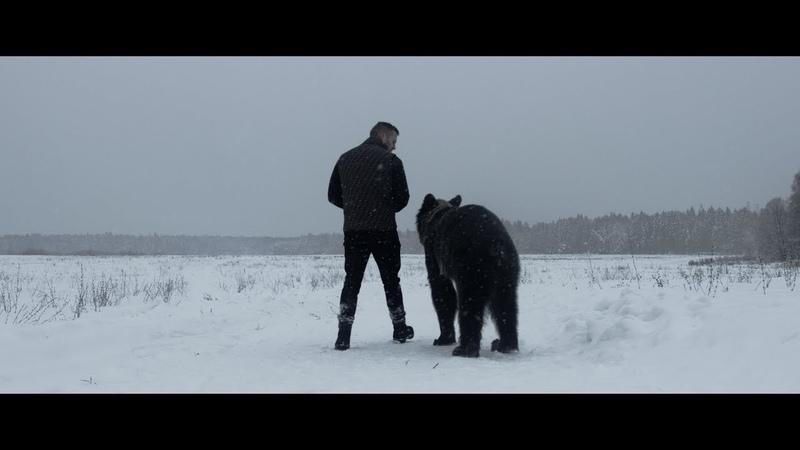 Kontra K Warnung Official Video