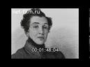 1983г. Елабуга. К 200 летию со дня рождения Н.А. Дуровой