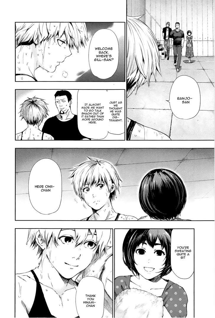 Tokyo Ghoul, Vol. 10 Chapter 94 Inner Thoughts, image #13