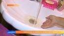 Горячая вода в Лямбире не соответствует нормам