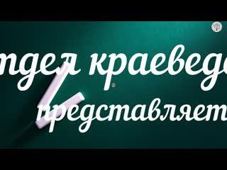 """Мастер-класс """"Скандинавский гном"""""""