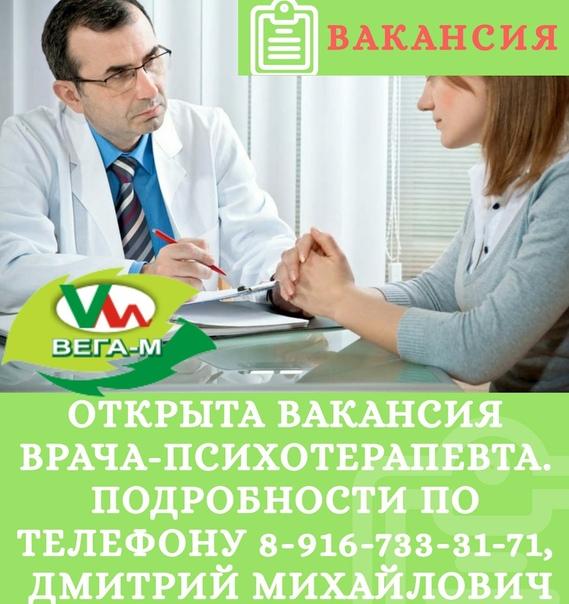 Удаленная работа врач вакансии отзывы на фрилансе купить